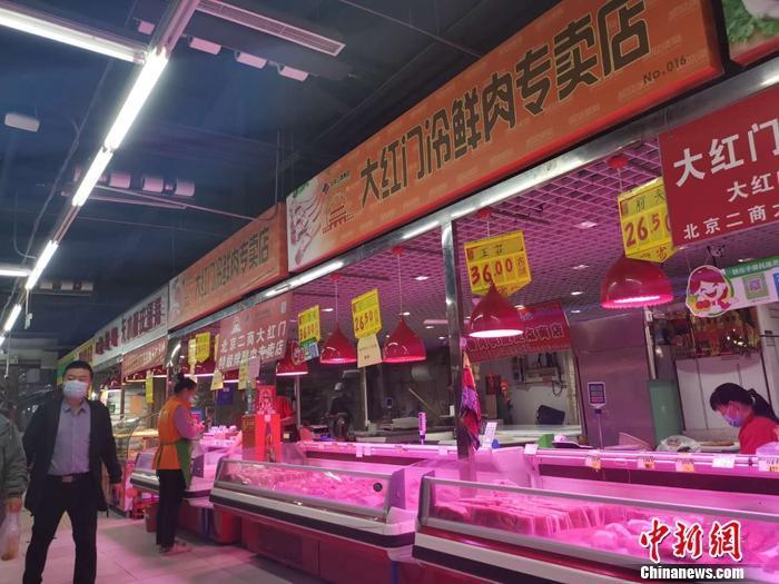 猪肉价格降到20多元上热搜 网友:终于吃得起了