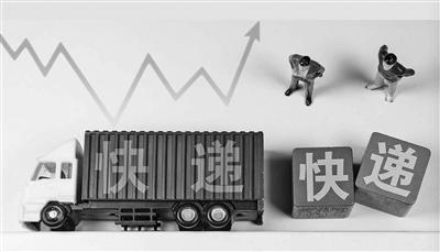 """多家快递企业集体涨价 """"0.8元发全国""""式竞争模式退场"""