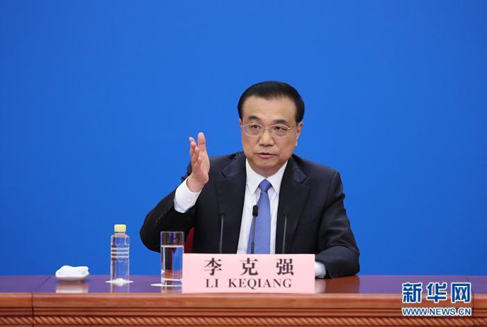 5月28日,国务院总理李克强在北京人民大会堂出席记者会并回答中外记者提问。 新华社记者 丁海涛 摄
