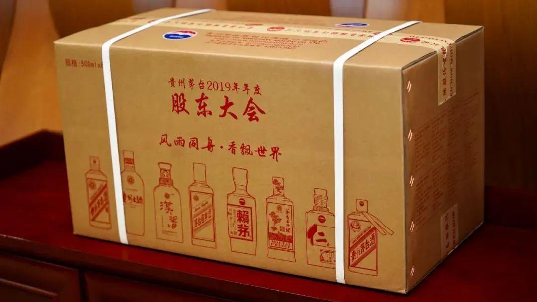 1瓶飛天搭售系列酒 茅臺股東大會改賣禮盒 股東差評刷屏