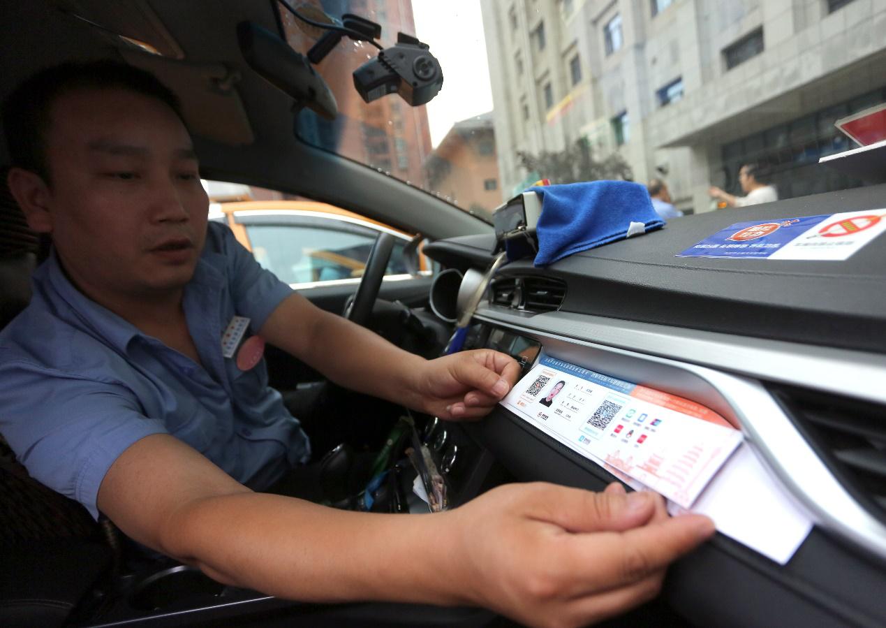 传统出租车首次双月服务评价数突破1000万条嘀嗒出行引领出租车行业服务升