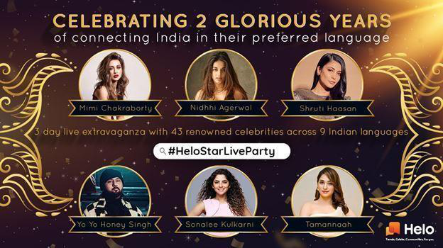 43位印度明星接力直播庆祝helo成立两周年