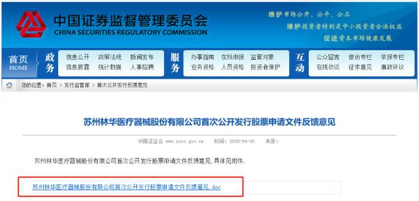 来源:中国证监会