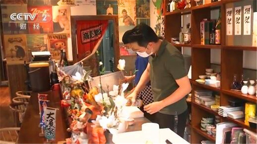 巨大冲击!疫情下的北京海鲜市场:国产海鲜销售也受波及