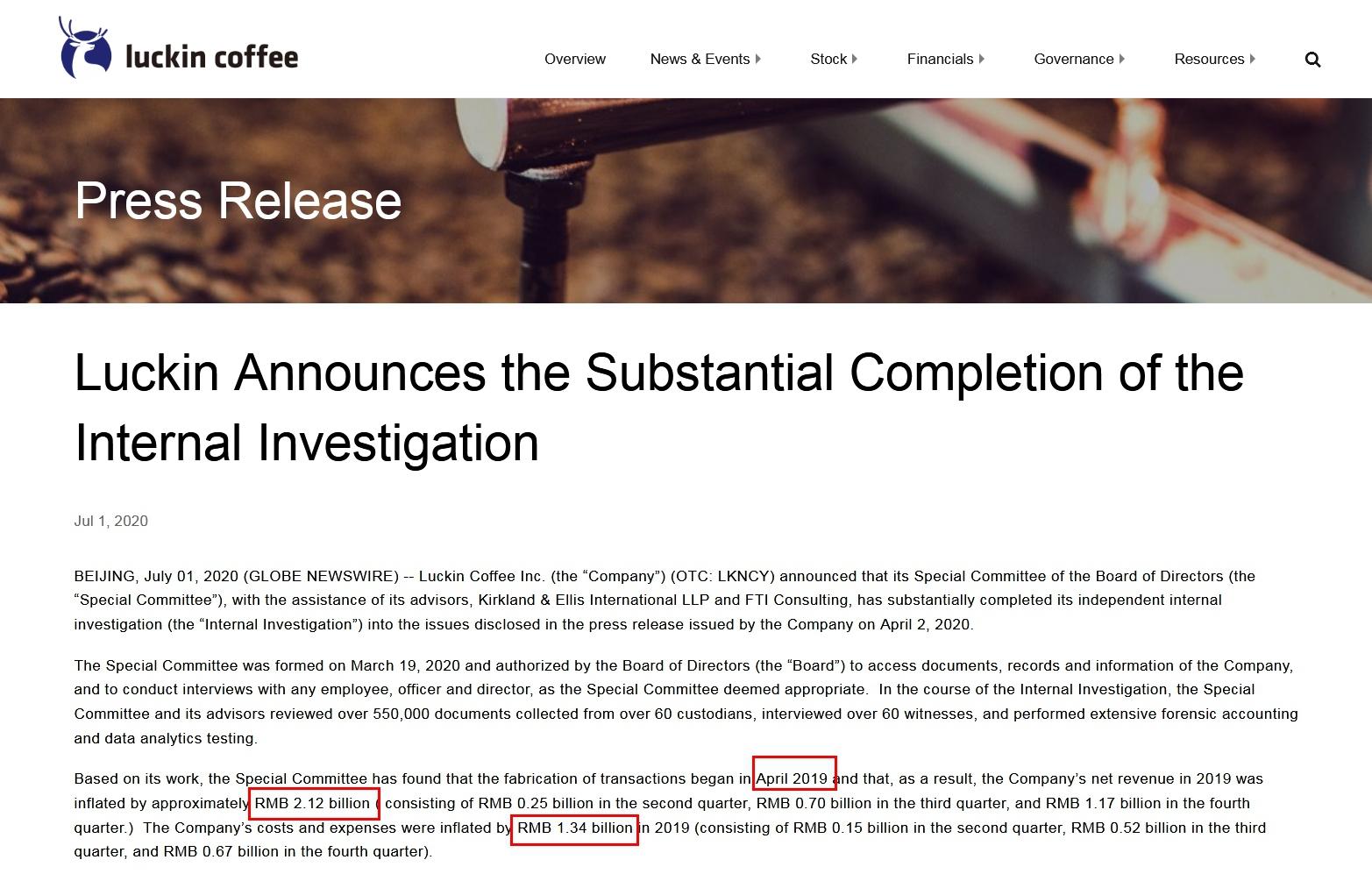 瑞幸咖啡内部调查基本完成 要求陆正耀辞去董事长职务