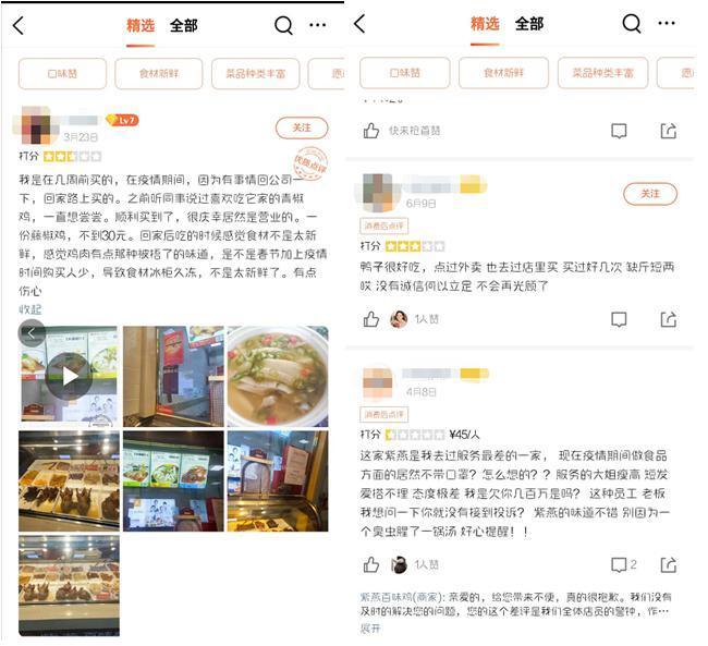 """紫燕食品冲刺IPO:起步于""""钟记油烫鸭""""小作坊 旗下产品曾多次抽检不合格"""