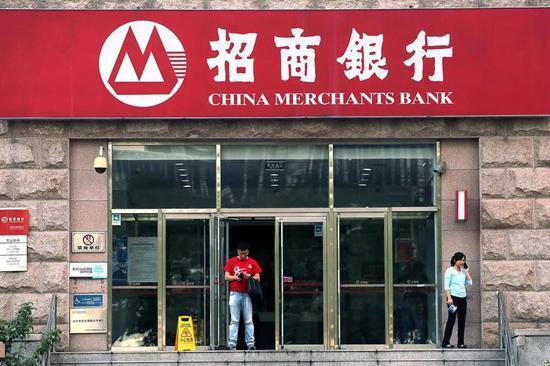 """尴尬了,招行行长助理刘辉违规买入自家股票遭监管""""点名"""""""