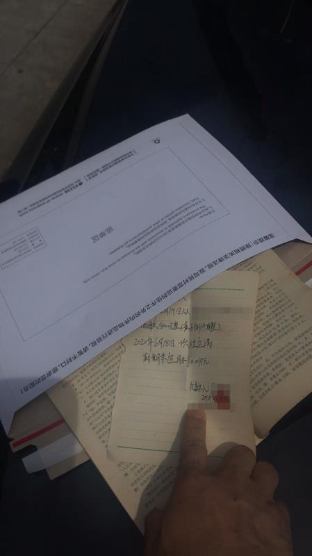 顺丰曝运输安全漏洞:递出借条收到白纸 拖延两月不解决
