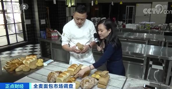 """部分全麦面包标识不清 消费者只能""""盲选"""""""
