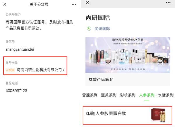 """来源:""""尚研国际""""微信公众号"""