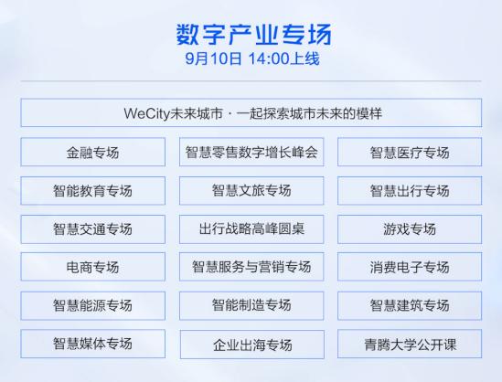 伽马数据将与腾讯云联合发布《2020中国游戏产业发展趋势报告》