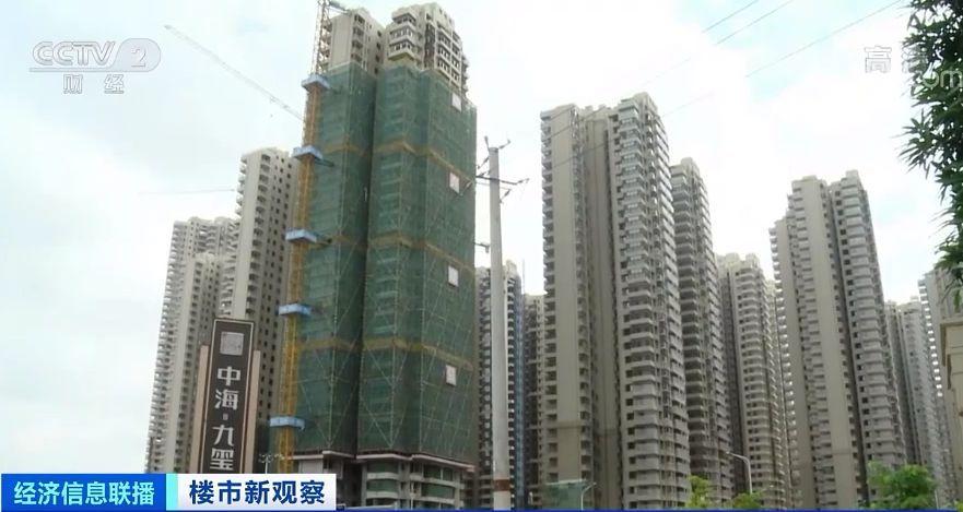 南宁房子打折大促销 特价房每平8000多元:金九银十后楼市怎么走?