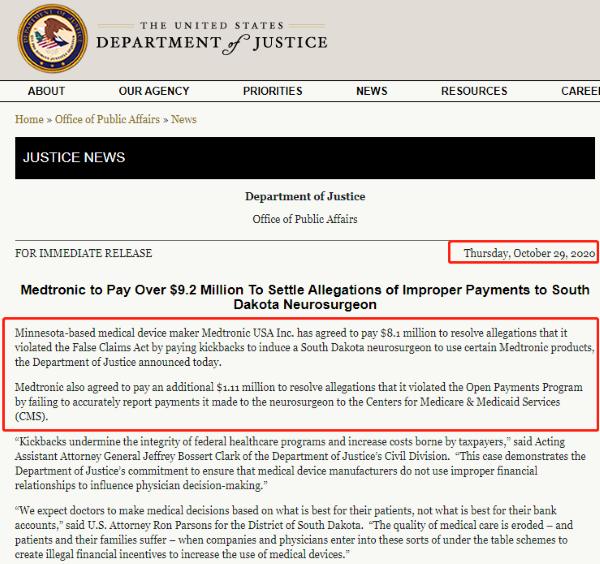 来源:美国司法部