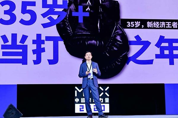 2020中国职场力量盛典:罗永浩、呼兰等荣获中国职人选择奖