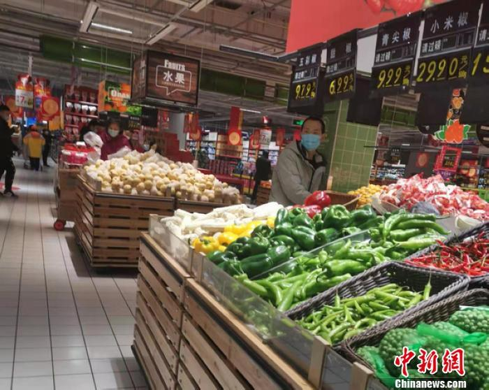 北京豐臺區某超市蔬菜區。 中新網記者 謝藝觀 攝