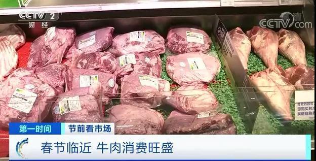 牛肉价格出现连续上涨 销售量提升了15%左右