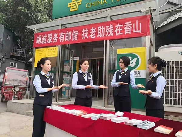 """邮储银行:贴心金融服务帮助老年人跨越""""数字鸿沟"""""""