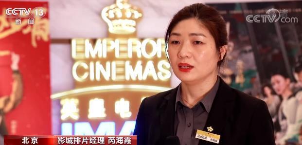 中国电影市场2021年度总票房突破100亿元 其中国产影片占比超过96%