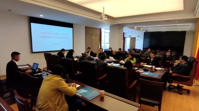 中国燃气独创微管网技术助力国家乡村振兴战略