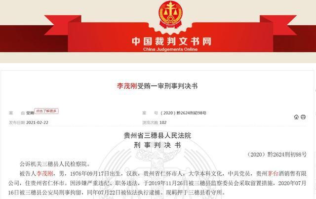 http://www.weixinrensheng.com/shenghuojia/2595917.html