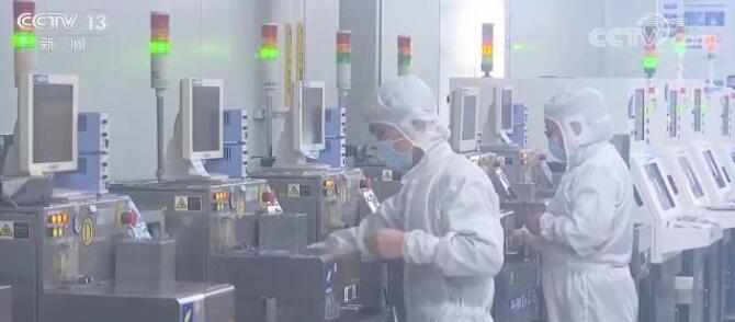 芯片产业的高质量发展 关系到现代信息产业和产业链发展