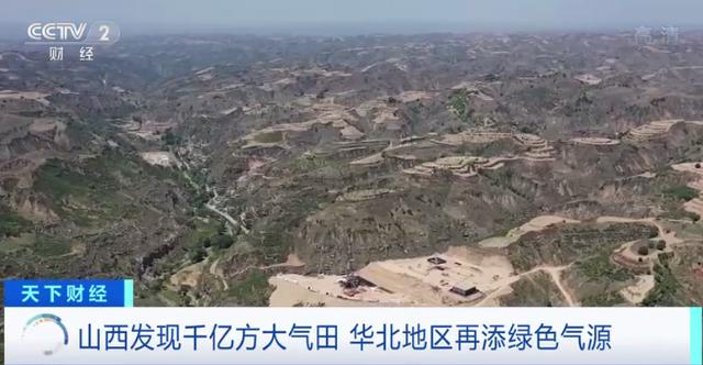山西临兴气田探明地质储量超1010亿立方米 目前气田正进一步加快勘探开发