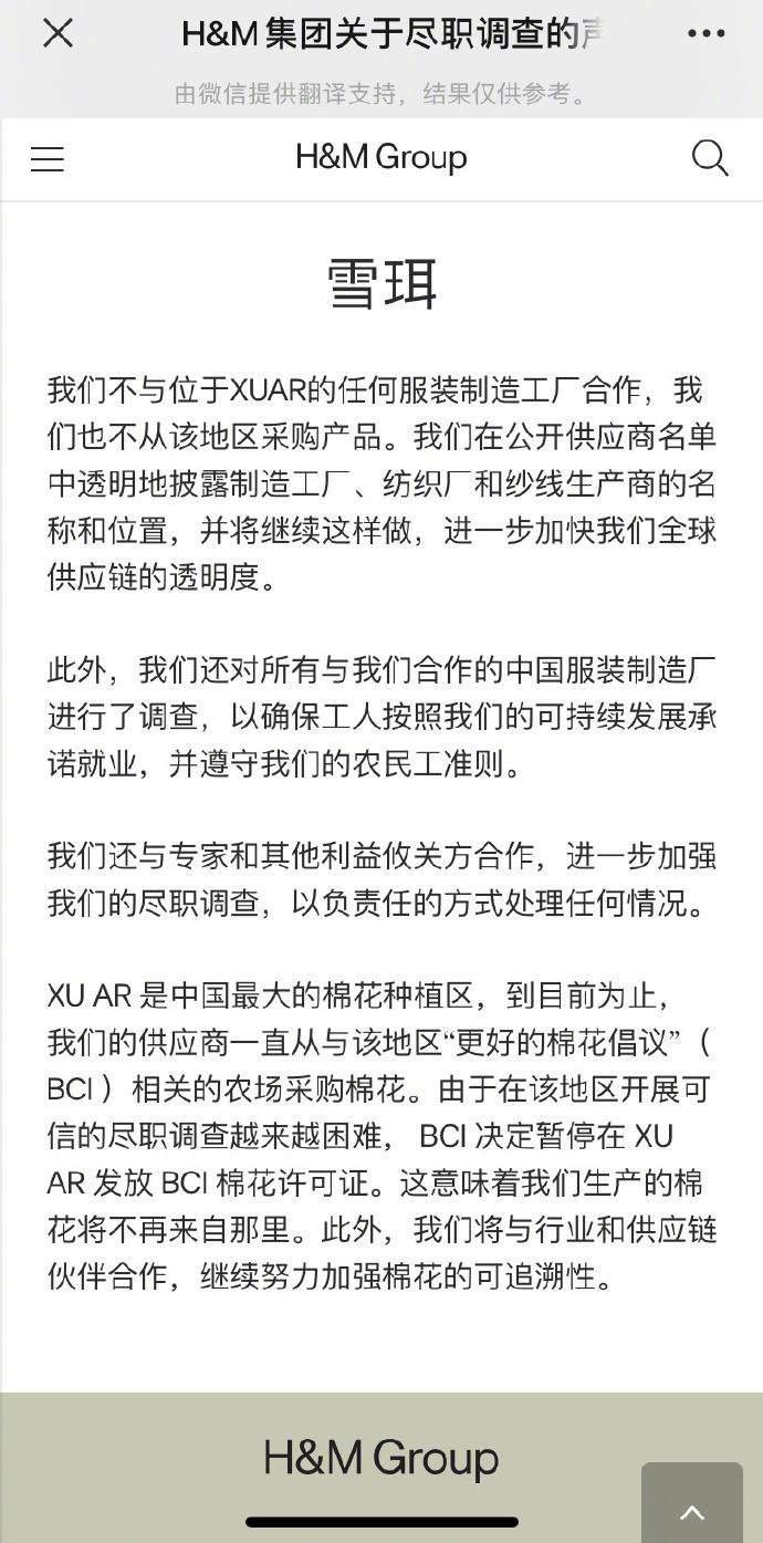 图源:共青团中央官方微博