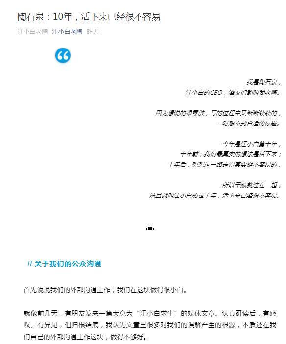 -小费00买售没有变无使命高班无压力北京酒吧招聘信息网南京晚场雇用模特