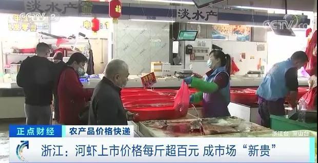 """菜市场里的""""新贵""""!河虾卖到一斤上百元!"""