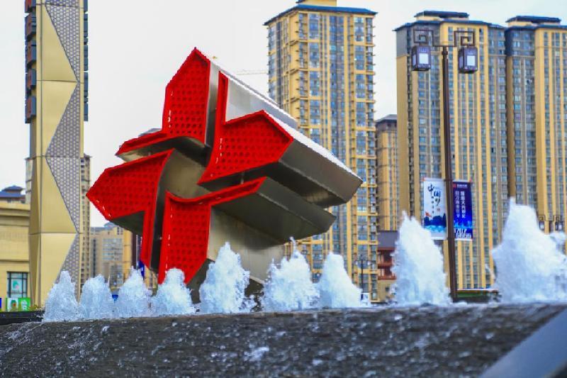 鑫苑置业公布2020成绩单:地产主业内生增长动力显现