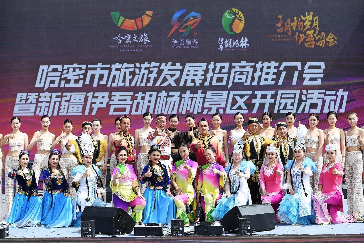 """新疆伊吾胡杨林景区五一正式开园  主打""""四季胡杨""""概念"""