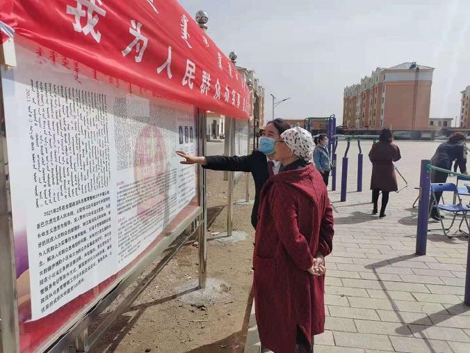 内蒙古新左旗法院法官进社区开展法治宣传服务活动