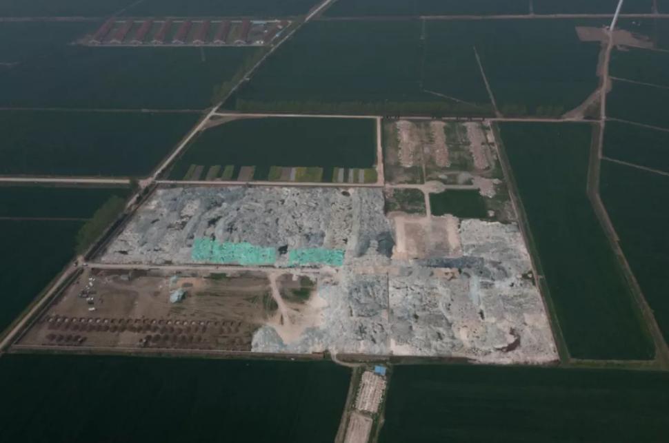 生态环境部点名通报后 丰原集团再涉环保问题被立案