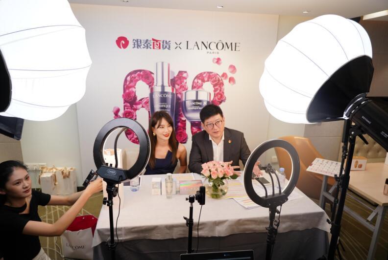 兰蔻中国总经理马晓宇:线下是根基,跟银泰百货一起创新路
