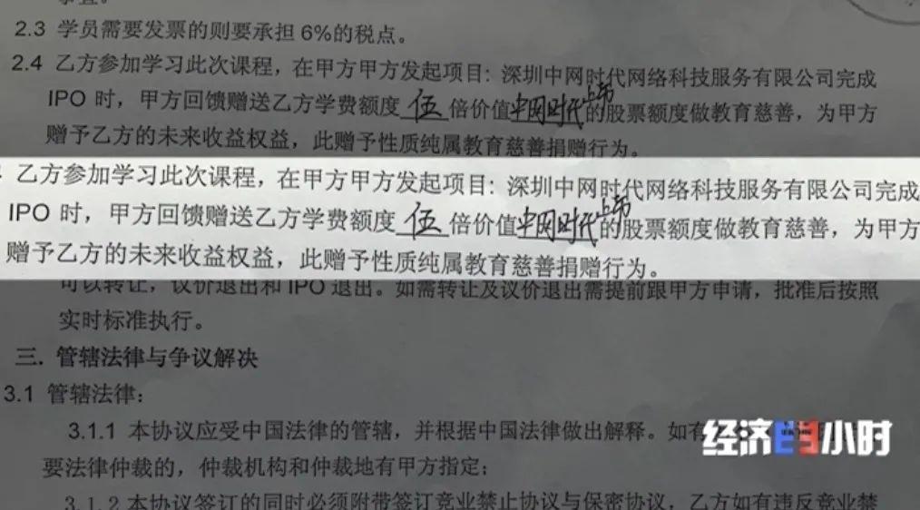 """万2021年8月26日深圳夜场招聘信息式圈套:画百亿元""""年夜饼""""有人上当上万 招聘信息"""