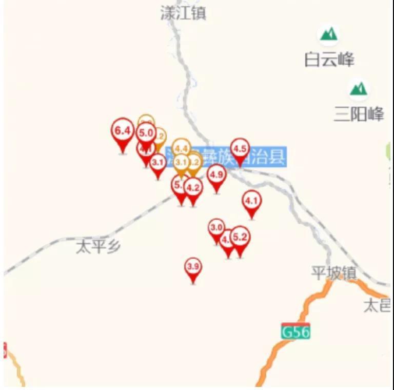 泰康保险集团发布十项应急服务举措 快速应对云南、青海地震