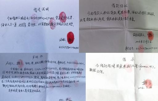 涉嫌违法放贷 南阳宛城区信用联社一职工被公诉