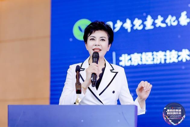 中国少年儿童文化艺术基金会会长阚丽君致辞