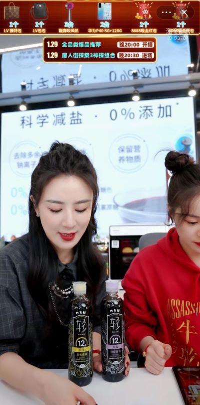 """欣和六月鲜新品惹争议:""""0%添加""""或涉虚假宣传 薇娅口播""""无视""""产品添加剂"""