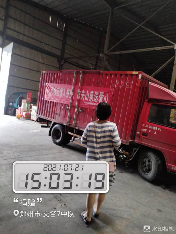 15:03,饮用水装车出发,农夫山泉为郑州市交警七中队捐助饮用水