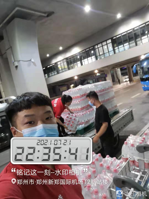 22:35,农夫山泉将水送达郑州机场2号航站楼