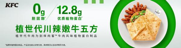 百胜中国二季度业绩持续恢复,必胜客系统销售额超疫情前水平