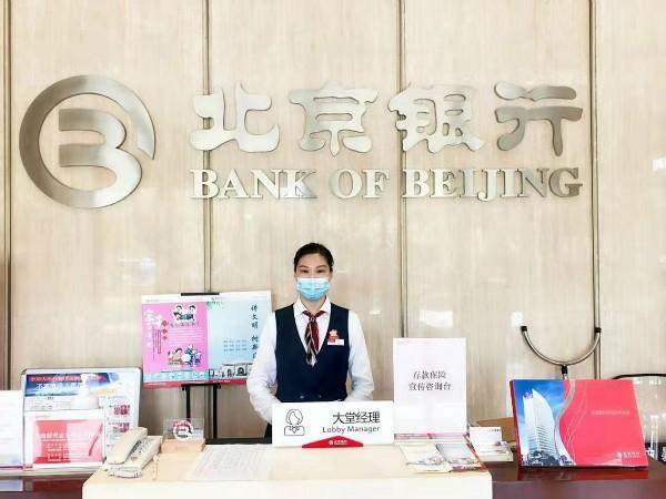 """""""京""""心为""""宁"""",北京银行南京分行助力南京抗疫"""