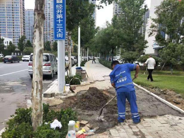 """滨河国际新城按下""""加速键""""确保居民生产生活秩序井然"""