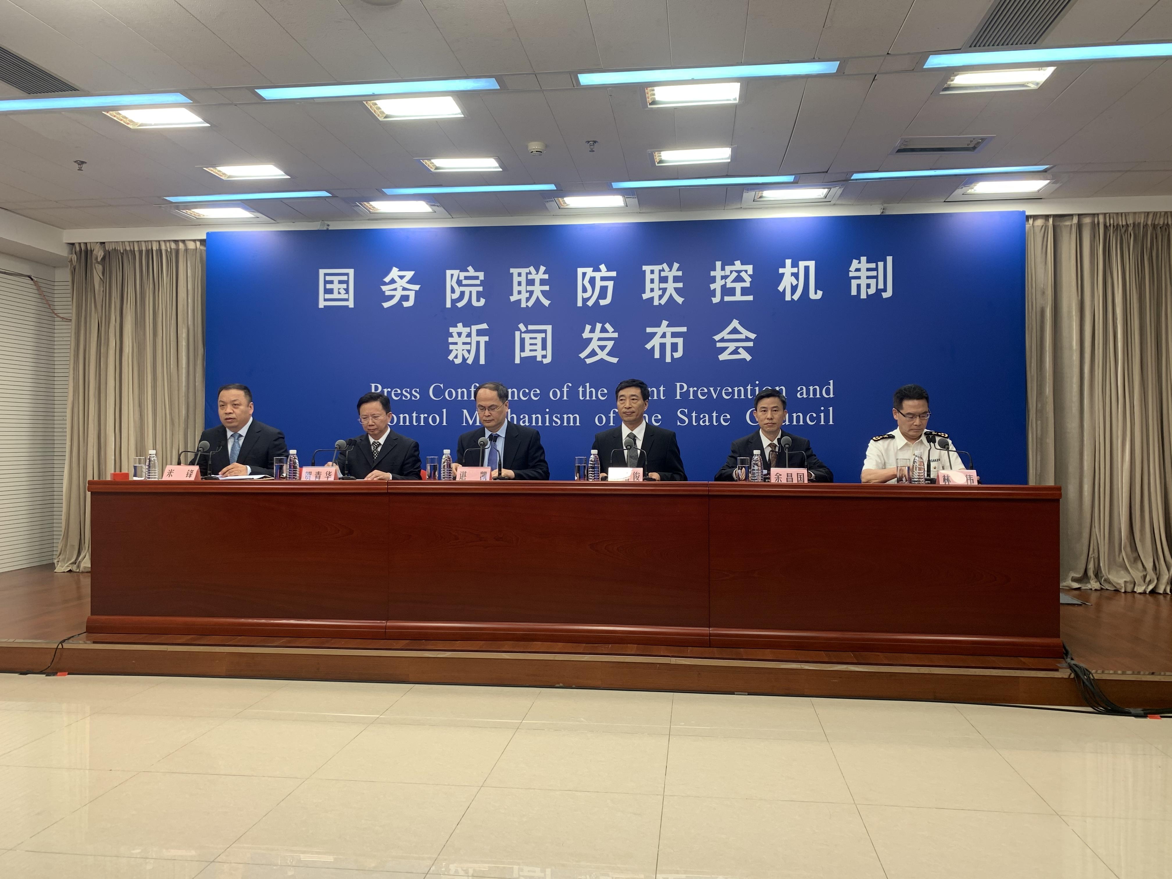 国家卫健委:郑州六院聚集性疫情与南京感染没有关联