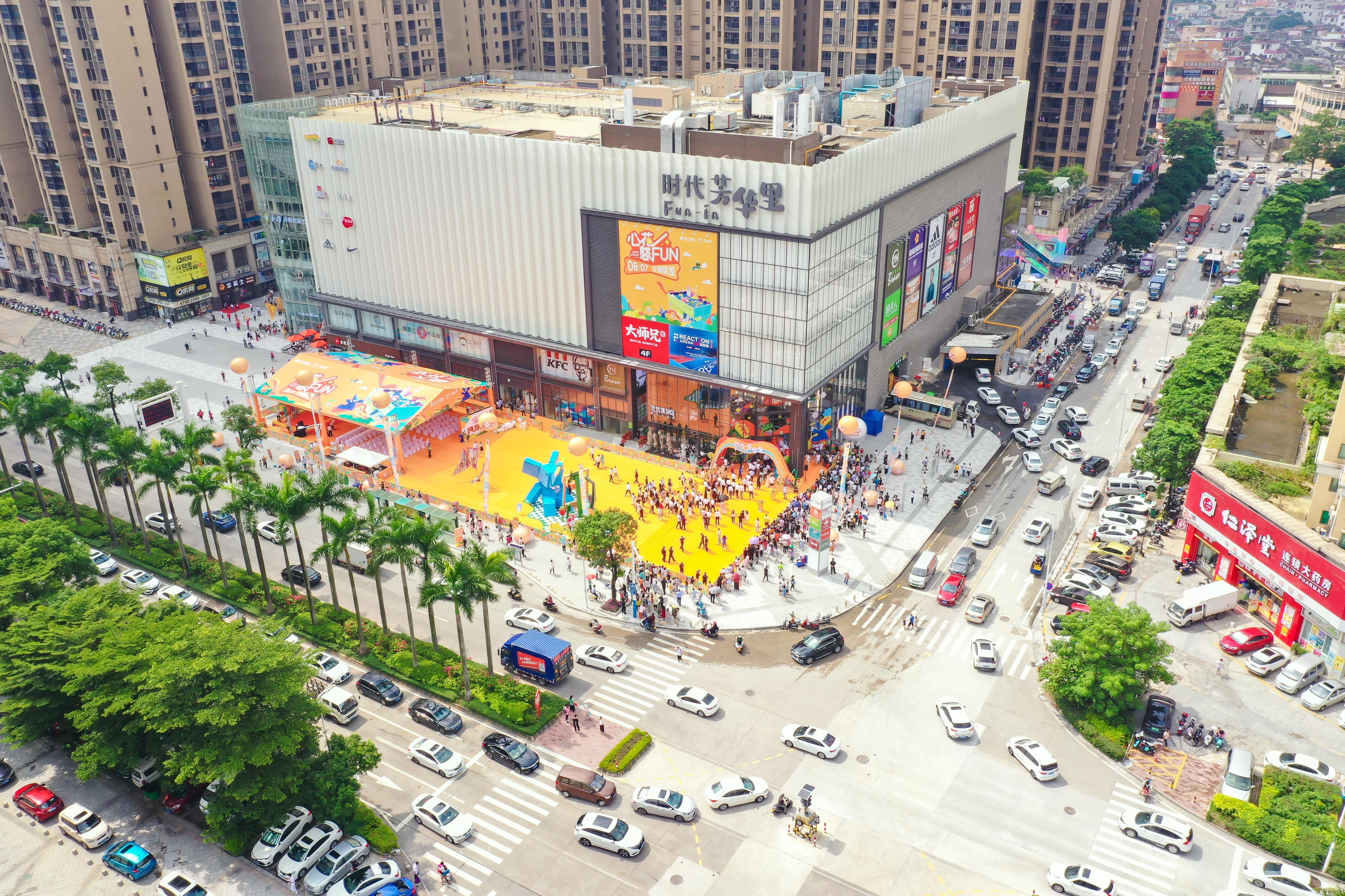 """""""社区商业的创新范本,时代中国首个社区精品MALL时代·芳华里亮相"""