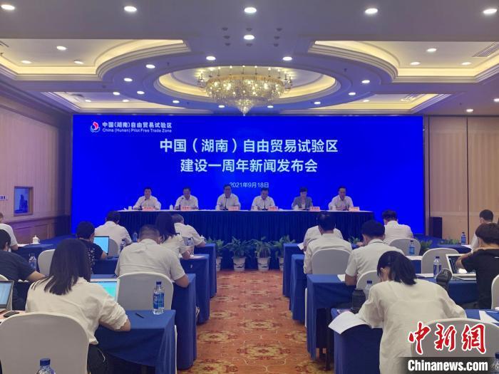湖南自貿區一週年已實施97項改革試點任務