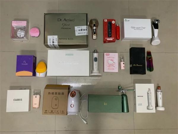 上海32批次美容护理器抽检不合格 涉FOREO、kardizpo等品牌