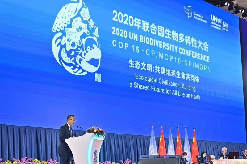 """""""蒙牛卢敏放出席COP15高级别会议:生态化乳业有助于捍卫全球粮食安全"""