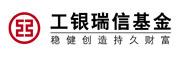 工银瑞信基金管理有限公司